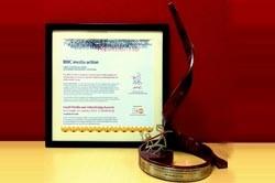 UNFPA-Laadli Awards